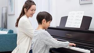 Najnowsze pianina cyfrowe Yamaha już dostępne!